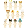 Sonny Angel Poppetjes Animal 4 Serie