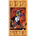 Merk 999 games