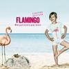 Play & Go Opbergzak Flamingo
