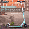 Micro steps Speed+ Mint
