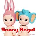 Merk Sonny Angel
