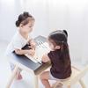Plan Toys Tafel en stoel Krijtbord