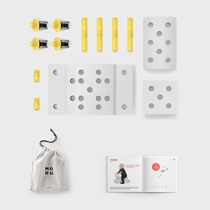 Curiosity Kit Yellow